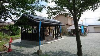 長田鉱泉太陽熱・炭酸泉足湯.JPG